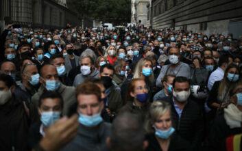 Κορονοϊός: Οι 5 προϋποθέσεις που πρέπει να τηρεί μια χώρα για να χαλαρώσει τα περιοριστικά μέτρα