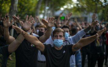 Μαδρίτη: Διαδήλωση πολιτών κατά της μερικής καραντίνας
