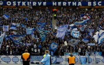 Bundesliga: Με κόσμο στις εξέδρες και το Χέρτα - Άιντραχτ
