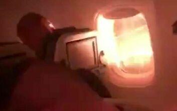 Τρόμος στον αέρα: Έπιασε φωτιά ένας από τους κινητήρες στρατιωτικού αεροπλάνου στη Χαβάη