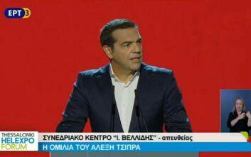 Live: Δείτε την ομιλία του Αλέξη Τσίπρα στο Thessaloniki Helexpo Forum