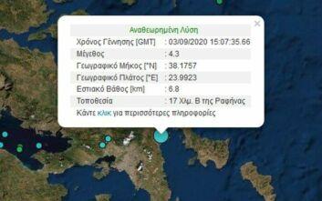 Σεισμός 4,3 Ρίχτερ στην Ανατολική Αττική: «Ταρακουνήθηκε» η Αθήνα