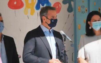 Μητσοτάκης για άνοιγμα σχολείων: Θαυμάζω την υπευθυνότητα των παιδιών να φορούν τις μάσκες