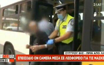 Αστυνομικοί έβγαλαν επιβάτη από λεωφορείο γιατί δεν φορούσε μάσκα: «Πάρτε με σηκωτό, δεν έρχομαι»