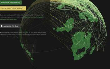 FinCen Files: Σοβαροί τριγμοί στο διεθνές τραπεζικό σύστημα από τις αποκαλύψεις για κύκλωμα με ξέπλυμα χρήματος παγκοσμίως