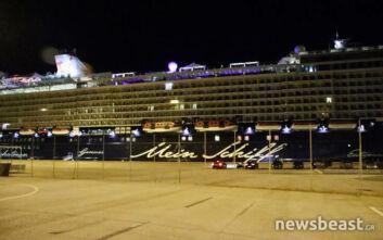 Στο λιμάνι του Πειραιά το κρουαζιερόπλοιο «Mein Shiff 6» με τα 12 κρούσματα - Αγωνία για τα σημερινά τεστ