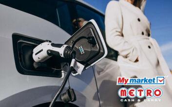 H METRO ΑΕΒΕ είναι η πρώτη εταιρεία λιανεμπορίου που αναπτύσσει πανελλαδικό δίκτυο φόρτισης ηλεκτρικών οχημάτων