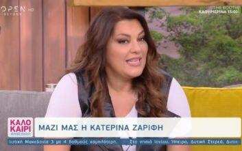 Κατερίνα Ζαρίφη: Θυμάμαι σε μία φωτογραφία να με βρίζουν επί μία ώρα
