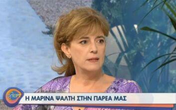 Μαρίνα Ψάλτη για τον χώρο της υποκριτικής: Έχει πάρει τη μορφή super market