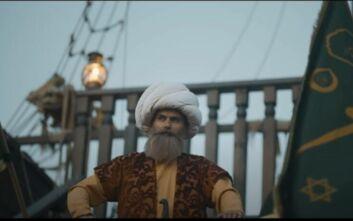 Προπαγανδιστικό βίντεο για τη Γαλάζια Πατρίδα με πειρατές και τον Ερντογάν: «Ο κυρίαρχος στη θάλασσα γίνεται κυρίαρχος στον κόσμο»