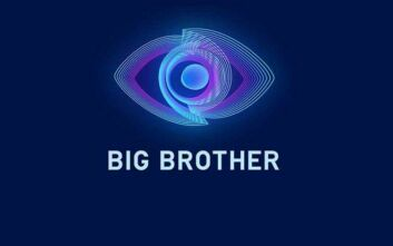 Big Brother: Επέστρεψε το live streaming του reality αλλά μόνο στο YouTube