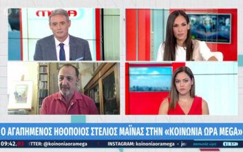 Στέλιος Μάινας: Πρέπει να εκδοθούν υγειονομικά πρωτόκολλα για τη νέα σεζόν