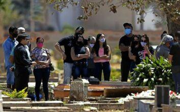 Κορονο-τραγωδία στη Λατινική Αμερική: Πάνω από 300.000 οι θάνατοι