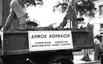 Δημιουργείται το Μορφωτικό Ίδρυμα του Δήμου Αθηναίων - Ένα θησαυροφυλάκιο μνήμης, αντάξιο της ιστορίας της πόλης