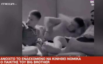 Big Brother: Τι λέει ο ξάδερφος του Αντώνη Αλεξανδρίδη - «Θα ήταν εκεί πέρα φαβορί και θέλανε να τον φάνε»