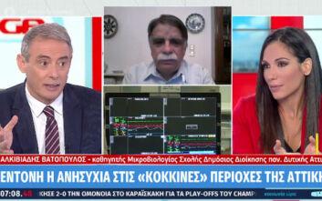 Βατόπουλος: Τι πρέπει να κάνουν όσοι μένουν στο κέντρο της Αθήνας