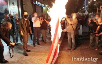 Έκαψαν την αμερικανική σημαία έξω από το προξενείο των ΗΠΑ στη Θεσσαλονίκη