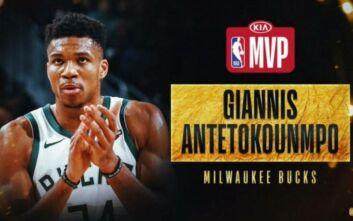 Ξανά ο καλύτερος του NBA ο Γιάννης Αντετοκούνμπο: Για δεύτερη σερί χρονιά MVP ο Greek Freak