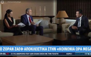 Ζάεφ: Η υλοποίηση της συμφωνίας των Πρεσπών θα είναι πλήρης και εγγύηση για αυτό αποτελούν οι πρόσφατες εκλογές
