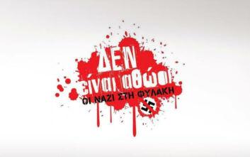 «Δεν είναι αθώοι. Οι ναζί στη φυλακή»: Το sticker που έχει κατακλύσει το Facebook