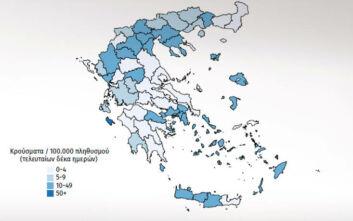 Ο «χάρτης» της Παρασκευής: Οι 29 περιοχές που εντοπίστηκαν τα κρούσματα - «Πρωτιά» για την Αττική