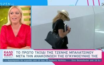 Τα πρώτα πλάνα της Τζένης Μπαλατσινού με φουσκωμένη κοιλίτσα