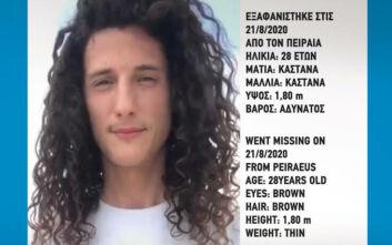 Συναγερμός για την εξαφάνιση 28χρονου από τον Πειραιά