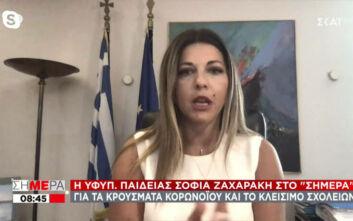 Ζαχαράκη: Με ένα κρούσμα κλείνει το τμήμα, με περισσότερα το σχολείο