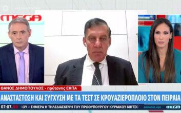 Πρύτανης ΕΚΠΑ: Τα 4 εκατ. εμβόλια επαρκούν για να εμβολιαστεί ο μισός πληθυσμός της Ελλάδας