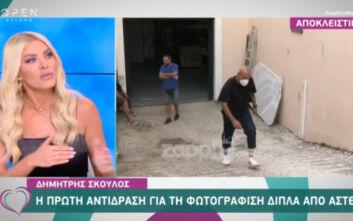 Δημήτρης Σκουλός: Η πρώτη αντίδραση μετά το σάλο με τη φωτογράφιση δίπλα σε άστεγο