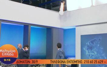 Καλημέρα Ελλάδα: Τρομάρα στους συντελεστές της εκπομπής -  Φωτιά στο στούντιο