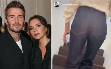 Ο Ντέιβιντ Μπέκαμ ανέβασε στο Instagram τα οπίσθια της Βικτόρια κι έγινε χαμός
