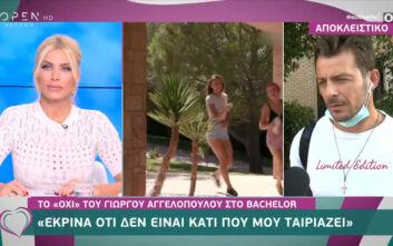 Γιώργος Αγγελόπουλος: Ο λόγος που είπε «όχι» για το Bachelor