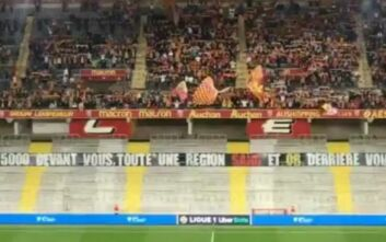 Ligue 1: Με 5.000 οπαδούς διεξάγεται το Λανς - Παρί Σεν Ζερμέν