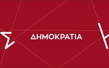 Αινιγματικό βίντεο διαρκείας μόλις 8 δευτερολέπτων από τον Αλέξη Τσίπρα