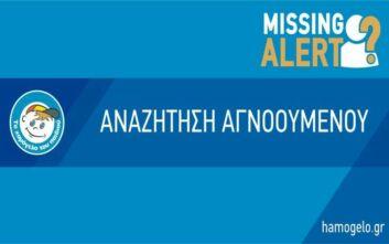 Εξαφανίστηκε άντρας από το Ηράκλειο της Κρήτης