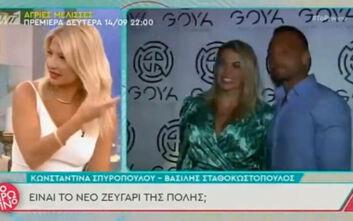 Κωνσταντίνα Σπυροπούλου-Βασίλης Σταθοκωστόπουλος: Φουντώνουν οι φήμες ότι είναι ζευγάρι