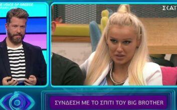 Big Brother: «Η Μακεδονία είναι μια και είναι ελληνική» είπε η Ράνια Καραγιάννη για να διεκδικήσει τη θετική ψήφο του κοινού