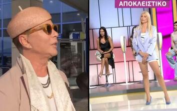 Λάκης Γαβαλάς για Ευρυδίκη Παπαδοπούλου: «Λυπάμαι για εκείνη»