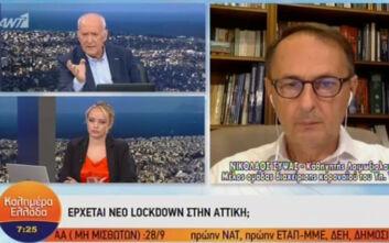 Σύψας: Νέα μέτρα ακόμα και αύριο - Είμαστε σε δύσκολη φάση στην Αττική