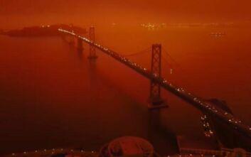 Το ανατριχιαστικό βίντεο με το «φλεγόμενο» Σαν Φρανσίσκο - Σαν σκηνές από ταινία επιστημονικής φαντασίας