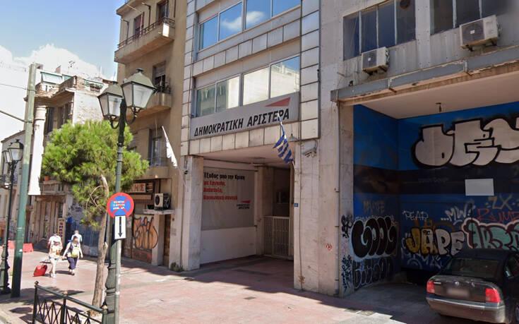 Στα παλιά γραφεία της ΔΗΜΑΡ μετακομίζει η κίνηση «Πράττω» του Νίκου Κοτζιά