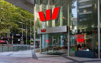 Τράπεζα στην Αυστραλία ξέπλενε χρήμα - Στα 1,3 δισ. δολάρια το πρόστιμο