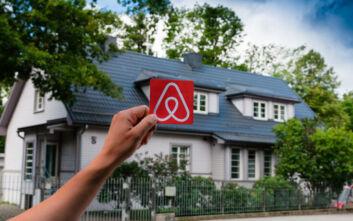 Σάλος με οικοδεσπότες στο Airbnb: Απαγορεύεται να μείνεις αν ζυγίζεις πάνω από 100 κιλά