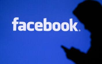 Η αποκάλυψη του Facebook για πρώτη φορά σχετικά με τα μηνύματα με κηρύγματα μίσους