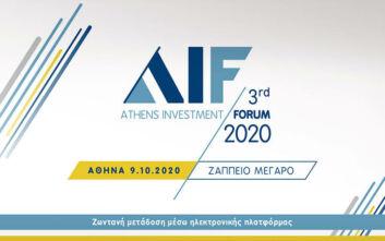 Περισσότεροι από 35 ομιλητές έχουν ήδη επιβεβαιώσει τη συμμετοχή τους στο 3rd Athens Investment Forum