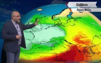 Σάκης Αρναούτογλου: Έρχεται καλοκαιρινός καιρός και αφρικανική σκόνη το Σαββατοκύριακο