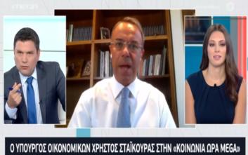 Σταϊκούρας: «Ψήφος εμπιστοσύνης» στην οικονομία η έκδοση του ομολόγου