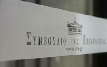 Στο ΣτΕ το σχέδιο Προεδρικού Διατάγματος για τον οργανισμό της Προεδρίας της Κυβέρνησης