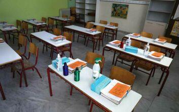 Κορονοϊός: Τα σχολεία που θα παραμείνουν κλειστά αύριο - Δείτε τη λίστα από το υπουργείο Παιδείας